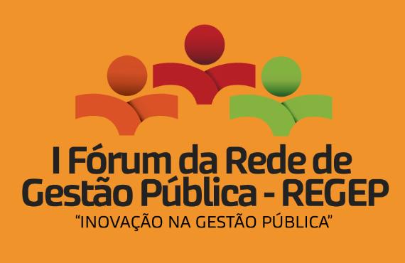 gestão pública20180827103558